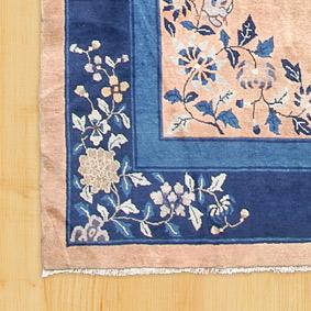 Chandjian Teppichhaus Chinateppich
